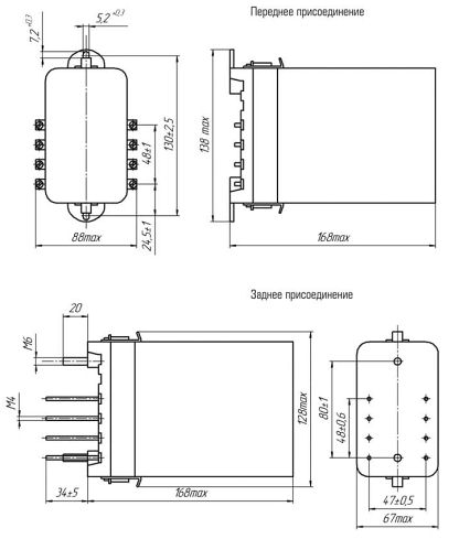 Запуск двигателя кд6-4-ухл4 -